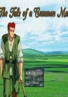 tale-of-a-common-man-cover