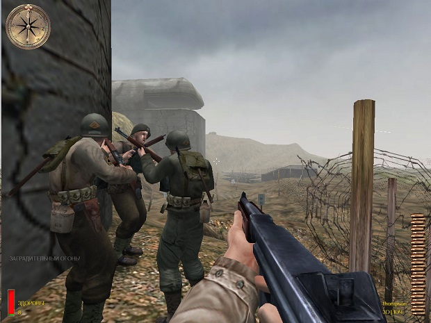 Medal of Honor Allied Assault full version