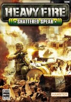 Heavy Fire Shattered Spear Free Download