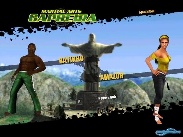 Martial Arts Capoeira Full Version
