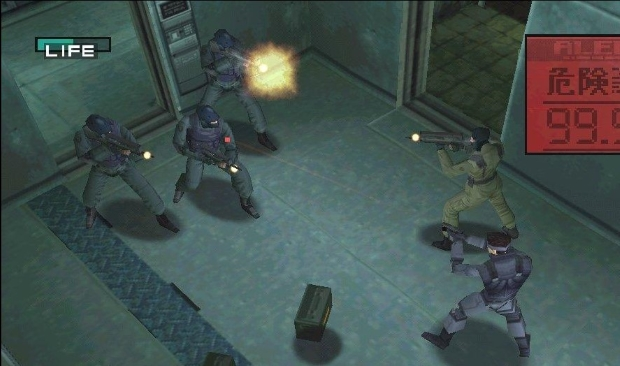 Metal Gear Solid Integral Screenshots