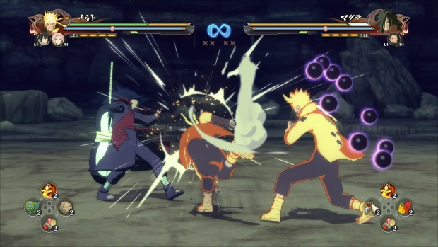 Naruto Shippuden Ultimate Ninja Storm 4 Full Version