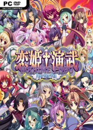 Koihime Enbu RyoRaiRai Free Download