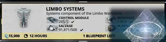 limbo systems