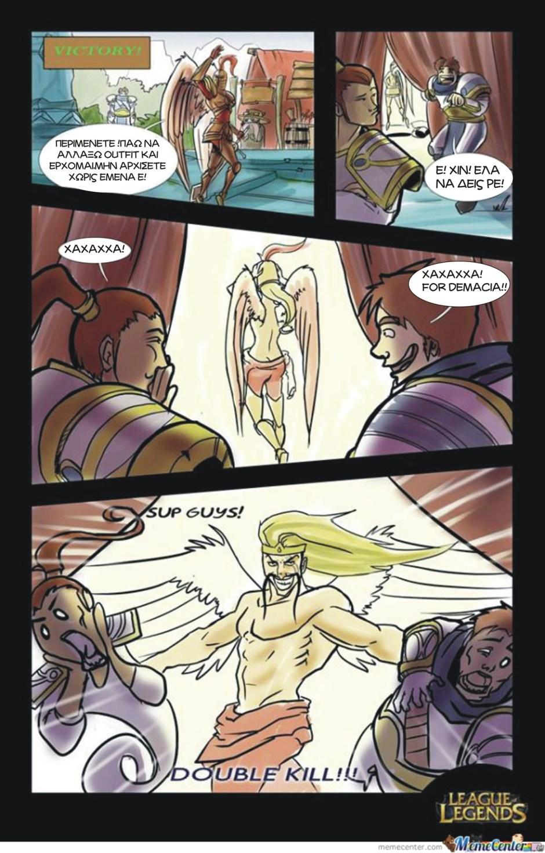 comicGc2