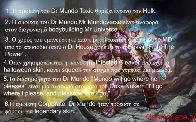 Mundo facts