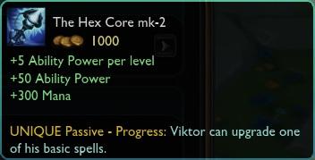 hexcore-2