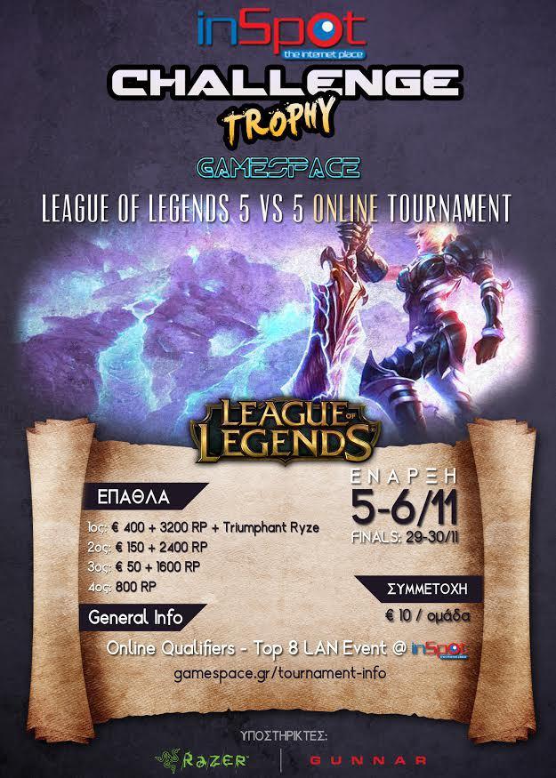 gs-tournament