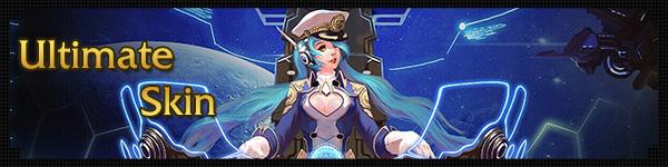 Ultimate-Skin-Banner-2