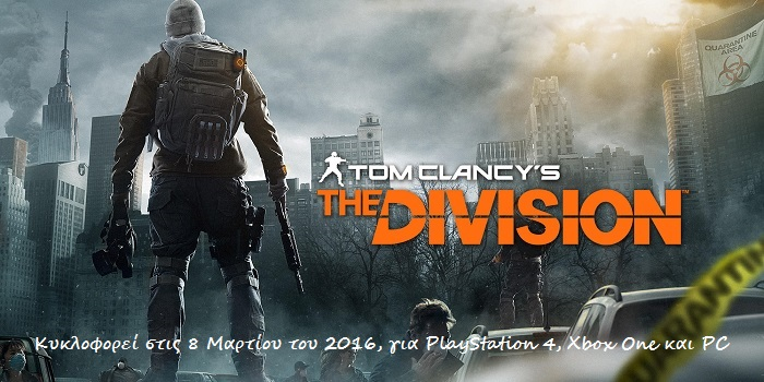 The-Division-wallpaper-header