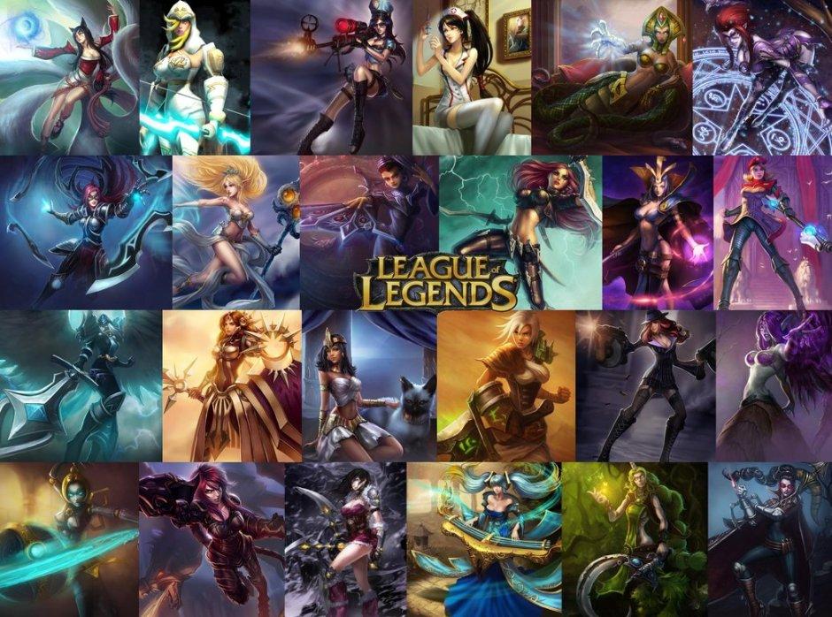 _origin_League-of-Legends-fakti-1-1
