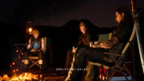 Final-Fantasy-XV_2017_01-31-17_003