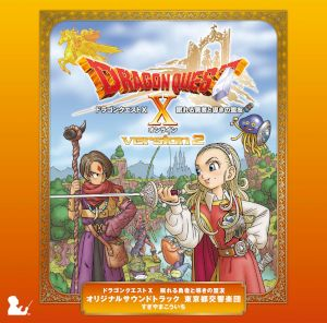 dq10_ost