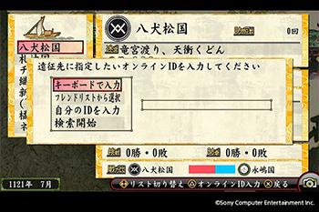 oreshika2_140529-03