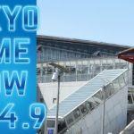 「東京ゲームショウ2014」インディーコーナーのスポンサーにSCEが名乗りを上げ、出展料金が無料に