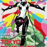 「TOKYO GAME SHOW 2014」メインビジュアルが公開