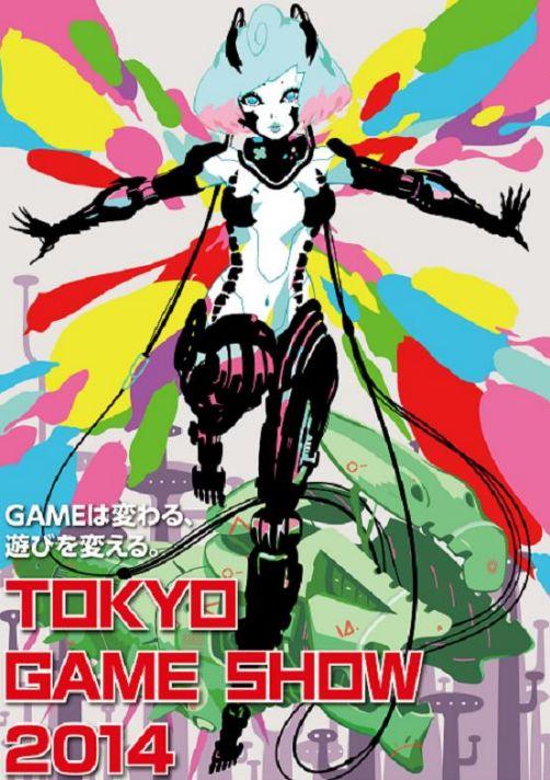東京ゲームショウ2014 メインビジュアル