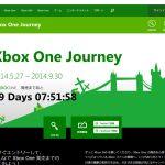 44万円相当のゴールドプレートなどが当たる「Xbox One Journey」キャンペーンが開始