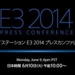 「プレイステーション E3 2014 プレスカンファレンス」日本語同時通訳付き生中継が決定