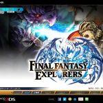3DS『ファイナルファンタジーエクスプローラーズ』公式サイトがオープン
