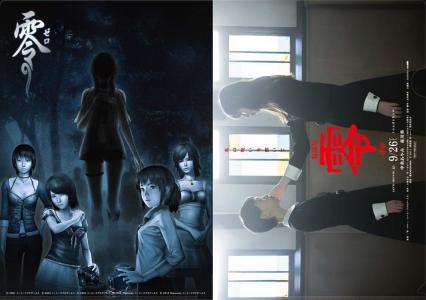 movie-zero_140629