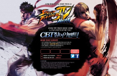 street-fighter-4-arena_140625