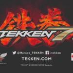 アーケード『鉄拳7』日本版トレーラー公開!平八の妻であり一八の母「三島一美」が登場か