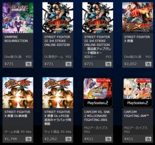 capcom-summer-sale-2_140717