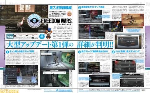 freedom-wars_140715