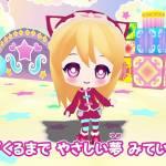 MAGES. の3DS用ソフト第1弾『まほコレ ~魔法☆あいどるコレクション~』11月発売。PVが公開に
