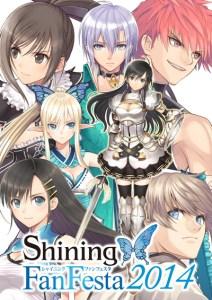 shining-fan-festa_140710