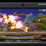 『大乱闘スマッシュブラザーズ for 3DS』TVCM「予告篇」公開