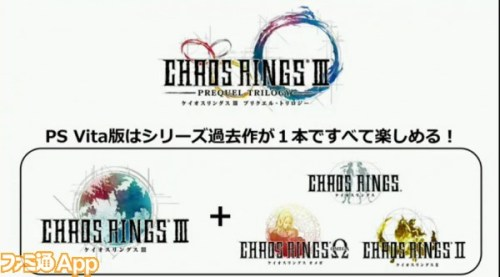 chaos-rings-3_140822