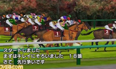 derby-stallion-gold_140807 (3)