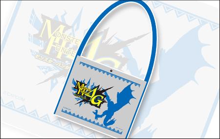 mh4g-original-bag_140820