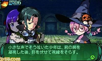 shin-sekaiju-2_140807 (3)