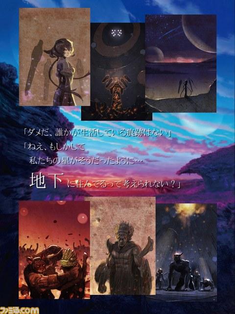 terra-battle_140828 (1)