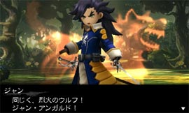 bravely-second_140912 (5)