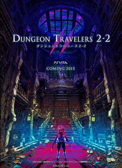 dungeon-travelers-2-2_140917