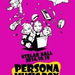 ペルソナ音楽イベント『PERSONA MUSIC BOX 2014』副島成記氏描き下ろしキービジュアル公開