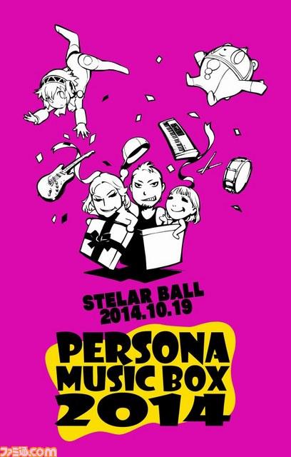 persona-music-box-2014_140922