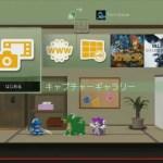 PS4 システムソフトウェア2.0で「テーマ設定」に対応しホーム画面やアイコンが変更可能に!第1弾は『どこでもいっしょ』