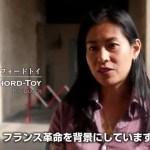 『アサシンクリード ユニティ』最大4人で協力できるCo-opプレイについて解説する日本語字幕トレーラー!PC版グラフィックを紹介する映像も
