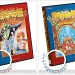 『魔導物語』シリーズ4作品が復刻!『魔導物語きゅ~きょく大全 1-2-3&A・R・S』2015年3月31日に発売決定!予約開始