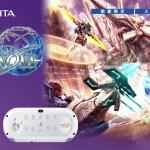 『ファンタシースターノヴァ』の刻印を施した数量限定PS Vita/Vita TVがソニーストアにて11月27日に発売決定!予約開始!