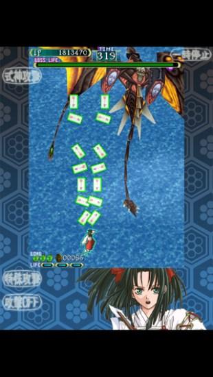 shikigami-no-shiro_141003 (5)