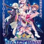 『アルカナハート3 LOVE MAX SIX STARS!!!!!!』オープニングムービーとメインビジュアルが公開