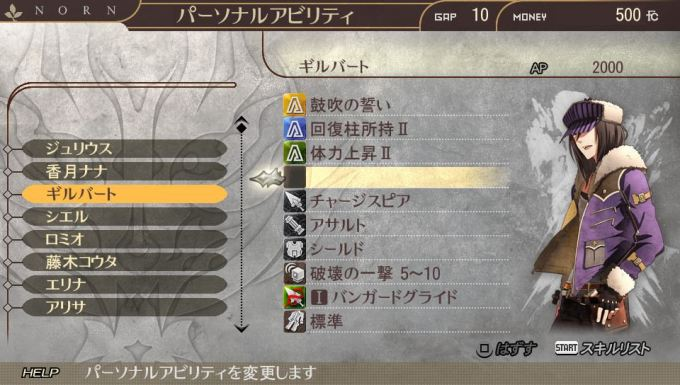 god-eater-2-rage-burst_19