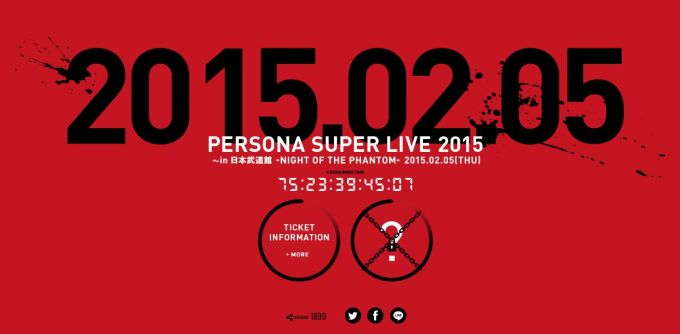 persona-super-live-2015_141121