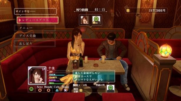 ryu-ga-gotoku-zero_141120-13